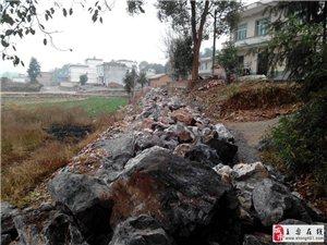 上栗县南华村施家荒被石头堵了