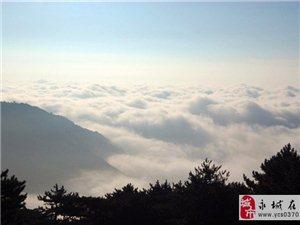 【穿越户外】2月22-24穿越大别山,登顶白马尖