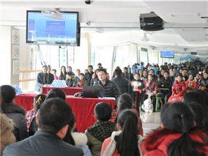 皖东舞蹈学校教职员工及部分学生赴福利院慰问