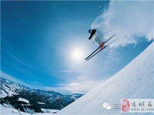 春节去甘山滑雪·祈福过大年吧!