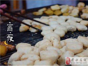数着包谷粒吃着建水美味烧豆腐