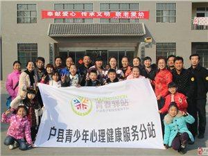 青少年心理发展协会志愿者走进我县敬老院