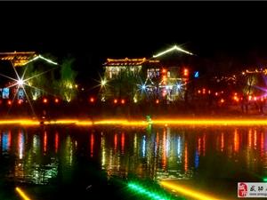 周至沙沙河夜景