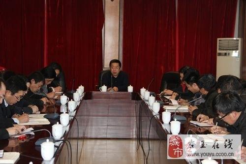 宣传部安排部署春节、元宵节系列文化活动