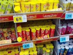 淮北大润发超市,你是欺负我数学不好吗,忽悠人