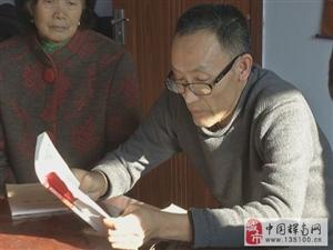 【最美辉南人】用实际行动践行入党誓言――王福利