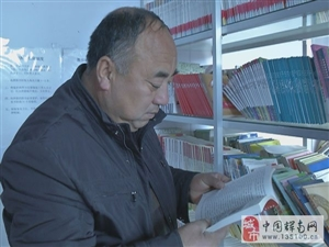 【最美辉南人】情暖百姓心的好村官――魏景玉