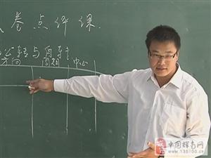 【最美辉南人】教师楷模――李晓伟