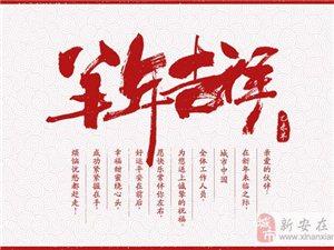 2015年春节放假通知