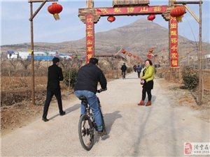 美利达自行车骑行爱好者田黄镇杨峪民俗特色村过大年