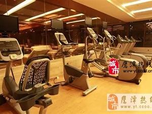 鹰潭天裕豪生大酒店恭祝大家新年快乐!