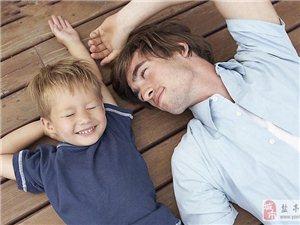 怎样培养一个心理阳光的孩子