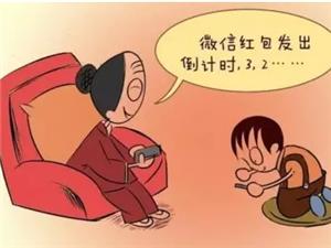 2015最新红包搞笑段子,乐抽你!