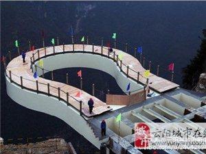 重庆威尼斯人官网建世界第一悬挑玻璃景观廊桥