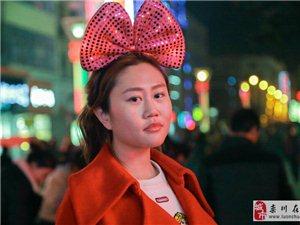栾川在线新年摄影大赛投稿