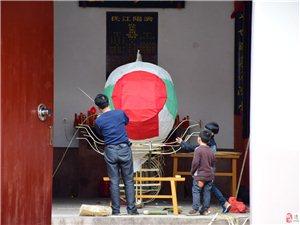 姑田正月十五游龙闹元宵大型民俗活动的准备工作在进行中……