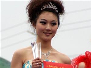 2011千花会:花仙花后长啥样?你知道吗~~~~~