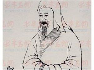 城阳流亭传奇人物:胡峄阳的生平和传奇