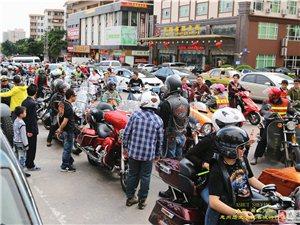 哈雷 南北兄弟 惠州历史文化名城骑行活动