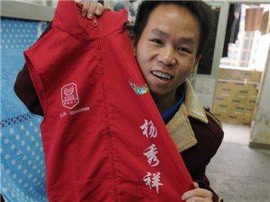 免费送彩金助学农民工杨秀祥春节回家路上