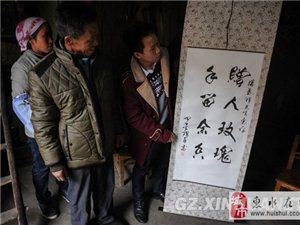 弘扬中华文明,反哺故土亲人-免费送彩金助学农民工杨秀祥