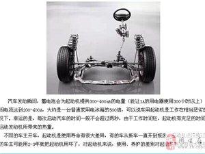 汽车上最短命的部件:起动机寿命2小时