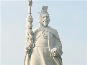 苏武公园游记