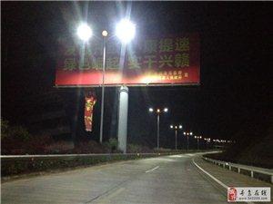 寻乌县城与高速连接线一广告牌悬挂广告布(图)