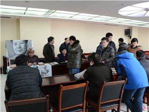 汝州市收藏家协会新春藏品交流会