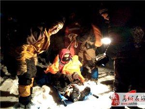 风雪8小时 天龙救援队成功营救被困架山驴友