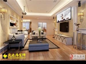 天之居装饰   分享案例  :武昌福星惠誉-水岸国际
