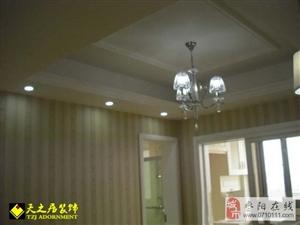 天之居装饰  分享案例 :枣阳市区――-陆总家
