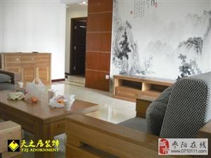 天之居装饰  分享案例 :枣阳市李叔家