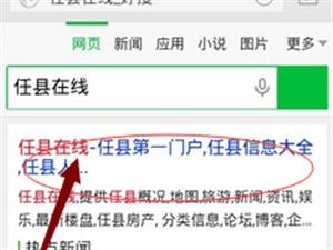 澳门太阳城现金网网手机客户端使用手册(一)