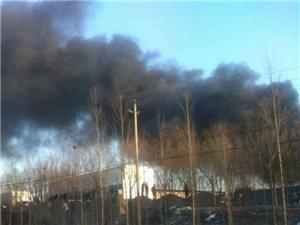 平遥县五联橡胶有限公司发生火情