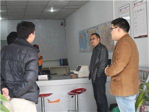四川省绵阳市快递协会、邮政局领导来申通快递公司指导工作