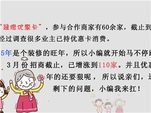 【免费领】15年白城人最不能缺少的一件事:省钱大计划!!!