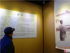 纪念周恩来总理诞辰117周年书画作品展