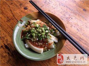 大邑新场的小吃可是棒棒的