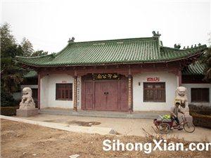 泗洪县西郊公园照片