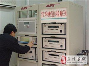 电脑下注网站也有自己的空气质量监测站了