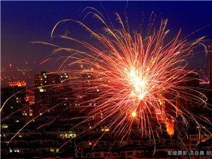 莱阳蚬河岸边的烟火(正月十五实拍)