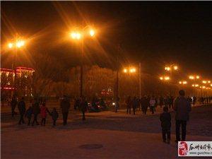 瓜州2015元宵节的晚上张芝公园这么多人