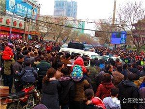 元宵节数万合阳人街头围观民间社火