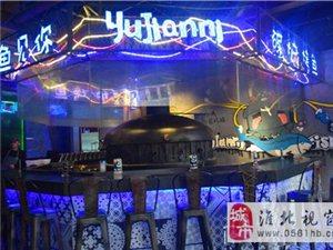 【鱼见你碟炉烤鱼】or【一起走过的青春唱吧火锅】 ,约在哪里 ?