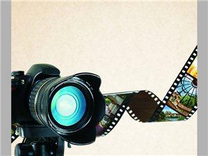 最美南城网络摄影大赛