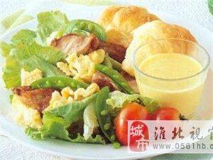 【鱼见你碟炉烤鱼分享】――吃的饱还能瘦的晚餐减肥食谱