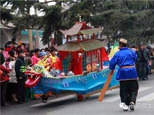 合阳民俗社火之休里村青瓷旱船的千年传说