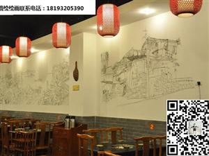 室内外创意、墙绘绘画、迷彩、、、、、、、