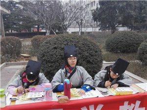 魁兴国学馆文化广场活动展播